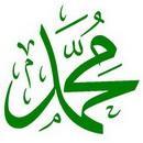 Lagu dan Shalawat Nabi Muhammad SAW